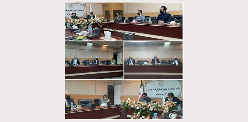 جلسه با سازمان توسعه تجارت