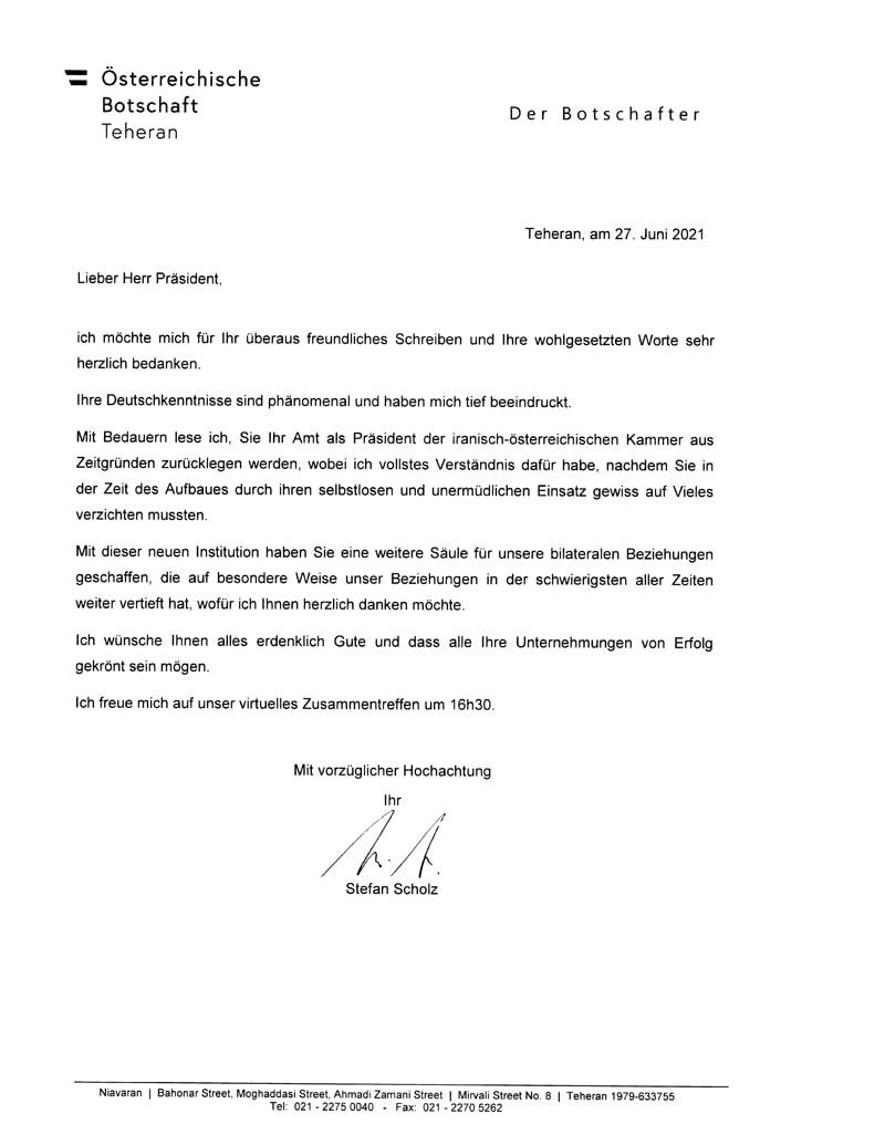 پیام سفیر به دکتر سلطانی